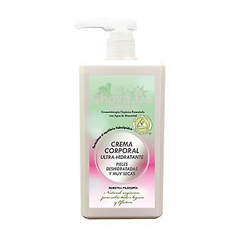 Ultra Moisturizing Body Cream 1 L