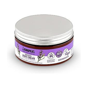 Soothing body cream (bdih) 300 ml of cream
