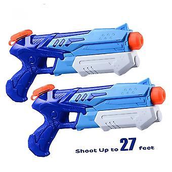 300CC Super Squirt Guns Water Pool Toys Water Guns Super Soaker Water Gun Summer Toys