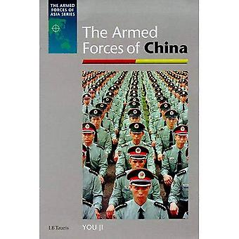 Armed Forces of China