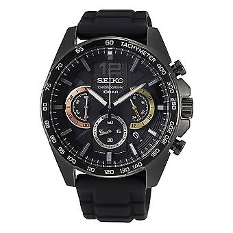 Seiko Quartz SSB349P1 Gents  Quartz