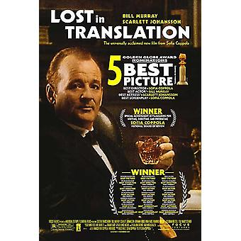 Lost In Translation (Double Sided Awards) (2003) Original Cinema Poster