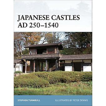 Japanse kastelen AD 250540 door Stephen Turnbull