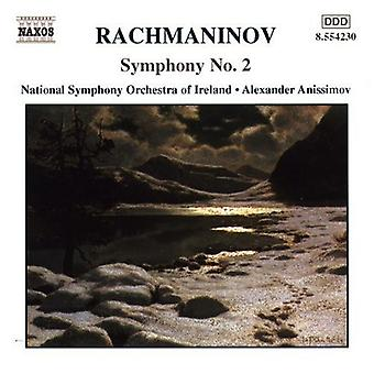 S. Rachmaninow - Rachmaninoff: Symphonie Nr. 2 [CD] USA import