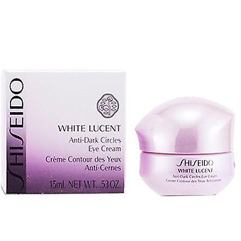 Shiseido White Lucent Anti Dark Circles Eye Cream 15ml / 0.5 oz