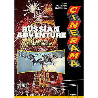 Cinerama's Russian Adventure [Blu-ray] USA import