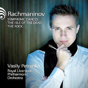 R. Rachmaninov - Rachmaninov: Symphonic Dances; the Isle of the Dead; the Rock [CD] USA import