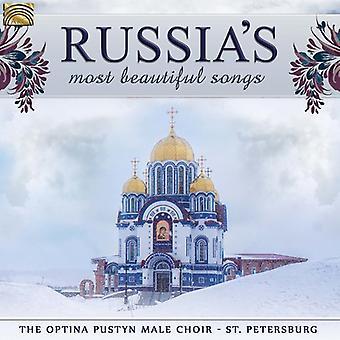 Optina Pustyn Male Choir st Petersburg - Russia's Most Beautiful Songs [CD] USA import