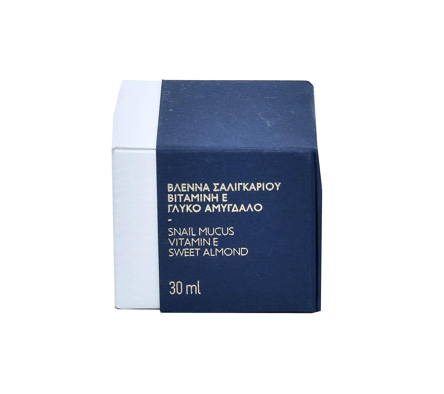 Facial Day Cream, For normal and dry skin with snail mucus.