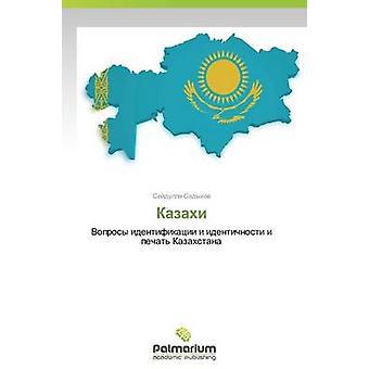 Kazakhi av Sadykov Seydulla
