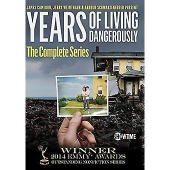 Années de vivre dangereusement: importation des USA de la série de Showtime Comp [DVD]