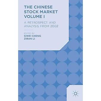 The Chinese Stock Market Volume I A Retrospect and Analysis from 2002 by Cheng & Siwei