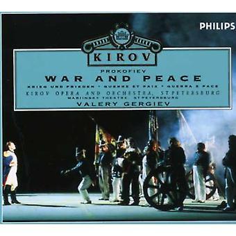 プロコフィエフ - セルゲイ ・ プロコフィエフ: 戦争と平和 [CD] アメリカ インポート