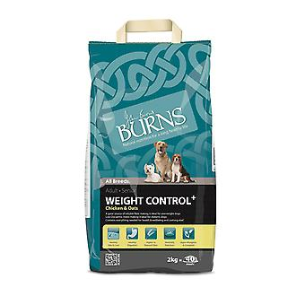 Burn's Weight Control - Chicken and Oat Dry Dog Food - 2kg