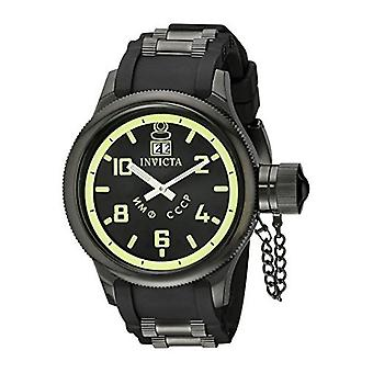 Invicta  Russian Diver 4338  Stainless Steel, Polyurethane  Watch