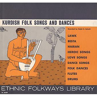 Kurdish Folk Songs & Dances - Kurdish Folk Songs & Dances [CD] USA import