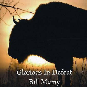Billy Mumy - Glorious in Defeat [CD] USA import