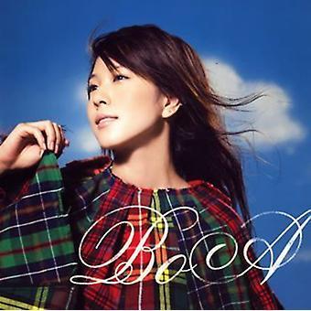 Dakishimeru [CD] Importación de EE.UU.