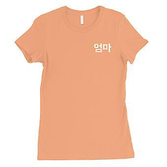 ママの韓国語文字を母親のため桃レディース半袖 t シャツ