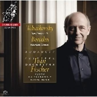 Budapest Festival Orchestra Fischer, I. - Tchaikovsky: Symphony No.6 [CD] USA import