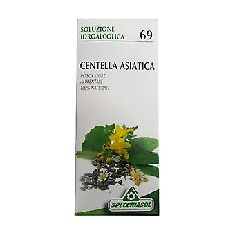 Centella Asiatica TM 69 50 ml
