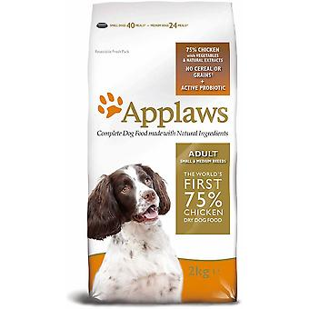Applaws Dog Dry Adult Small/Medium Breed Chicken - 2kg