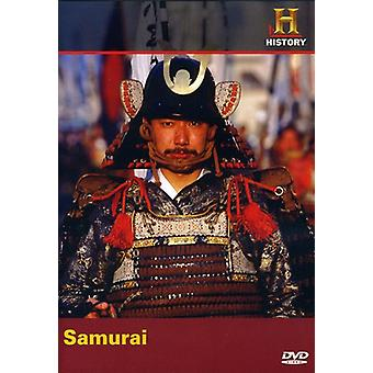 Samurai [DVD] USA import