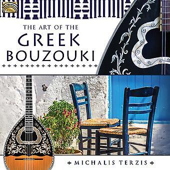 Terzis, Michalis / Terzis, Papathanasiou - Art van de Griekse Bouzouki [CD] USA import
