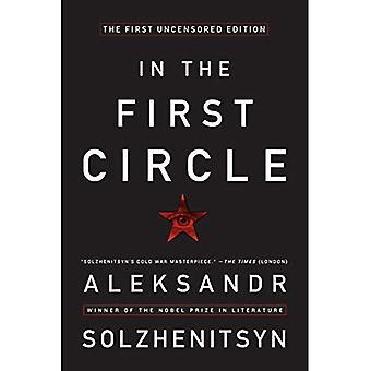 En el primer círculo: el texto restaurado