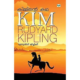 Kimminte Katha by Kipling & Rudyard
