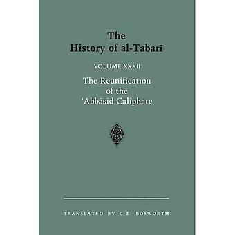 History of Al-Tabari: v.32: Vol 32