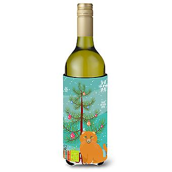 Szkocki zwisłouchy kot Merry Christmas Tree butelka wina Beverge izolator Hugger