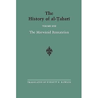 History of Al-Tabari: v.22: Vol 22