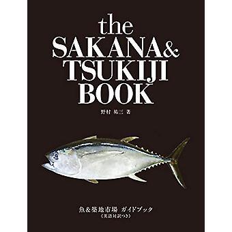 The Sakana and Tsukiji Book by Yuzo Nomura - 9784408009124 Book