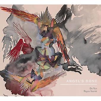 ゆん/フィッシャー - 天使の骨 [CD] アメリカ インポート