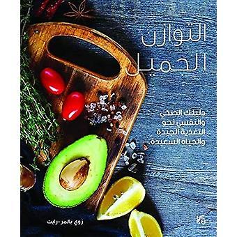 A Beautiful Balance by Zoe Palmer Wright - 9789927129896 Book