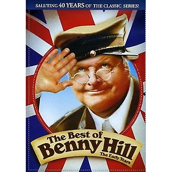Best of Benny Hill Show [DVD] USA import