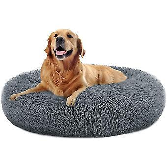 Dog Beds Calming Donut Cuddler Puppy Dog Beds Large Dogs Indoor Dog(60CM)