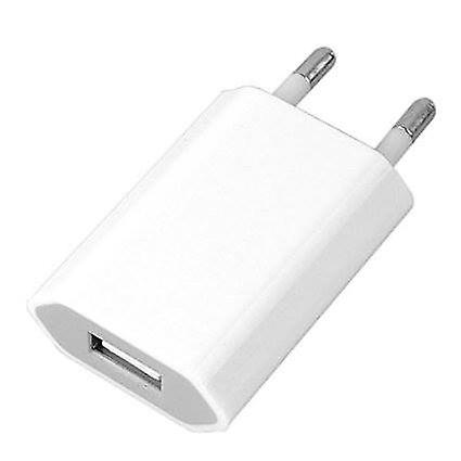 Stuff Certified® 5-Pack iPhone / iPad / iPod Plug Wall Charger Charger USB AC Home White