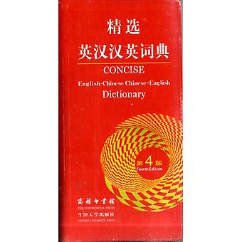 Concise EnglishChinese ChineseEnglish Dictionary by Manser H Martin