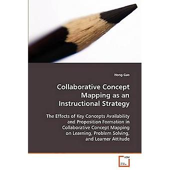 Gao とホンによる指導戦略としての協調的コンセプトマッピング