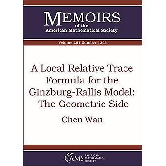 معادلة تتبع نسبية محلية لنموذج جينزبورغ-Rallis - The Geo