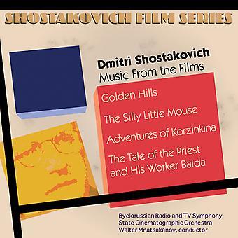D. Shostakovich - Shostakovich Film Series, Vol. 5 [CD] USA import