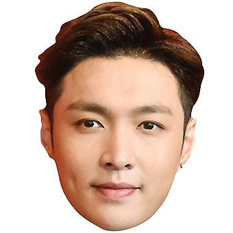 Lay from Exo 2D Card Party Fancy Dress Mask