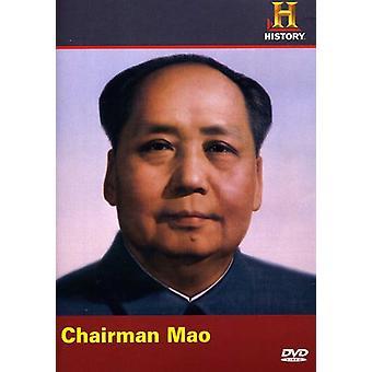 会長男 【 DVD 】 米国をインポートします。