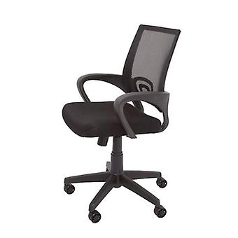 Simply Wholesale Vesta Office Chair