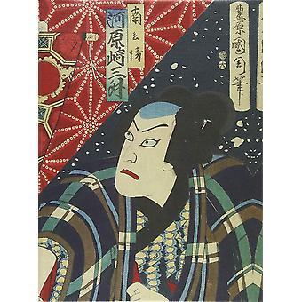 Japanese Wood Blocks (ukiyo-e): 100 Postcards Card Book - 25 May 2016