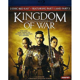 Kingdom of War Pt. 1-2 [BLU-RAY] USA import