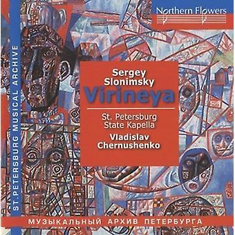 Chernushenko - S.Slonimsky - Virieya [CD] USA import