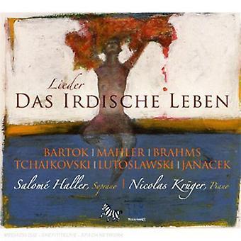 G. Mahler - Das Irdische Leben: Bartok, Mahler, Brahms, Tchaikovski, Lutoslawski, Janacek [CD] USA import